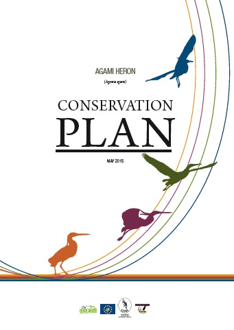 Agami Heron Conservation Plan